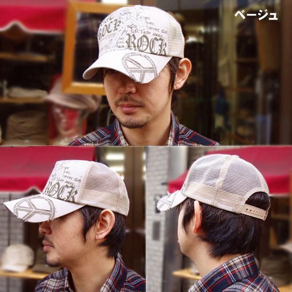 帽子 メンズ キャップ  cap 帽子 メンズ キャップ 帽子 メンズ キャップ 帽子/キャップ  メッシュキャップ メンズ帽子レディース MeshCAP ぼうし ボウシ|missa-more|05