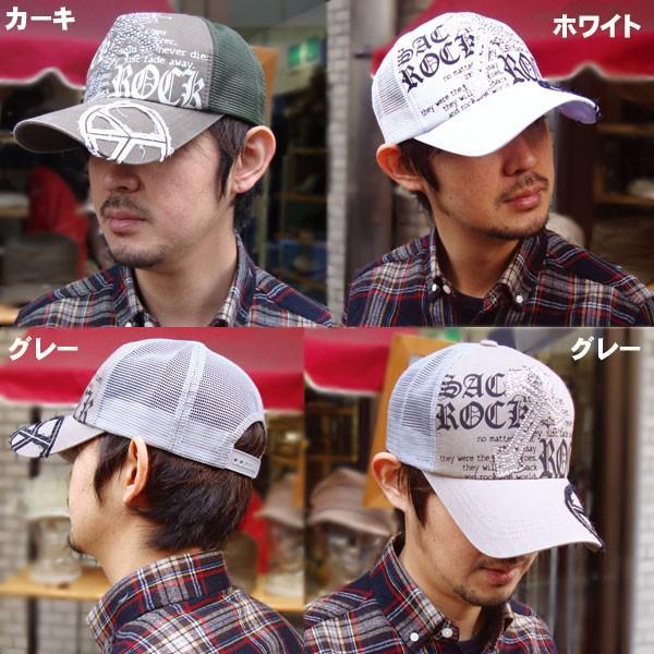 帽子 メンズ キャップ  cap 帽子 メンズ キャップ 帽子 メンズ キャップ 帽子/キャップ  メッシュキャップ メンズ帽子レディース MeshCAP ぼうし ボウシ|missa-more|06