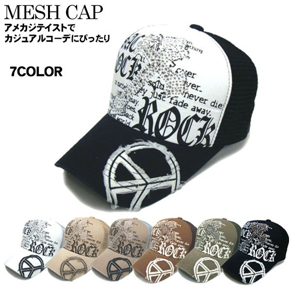 帽子 メンズ キャップ  cap 帽子 メンズ キャップ 帽子 メンズ キャップ 帽子/キャップ  メッシュキャップ メンズ帽子レディース MeshCAP ぼうし ボウシ|missa-more|07
