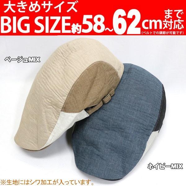 帽子 帽子メンズ 帽子レディース メンズ レディース ぼうし 大きいサイズ 大きい 送料無料 帽子ゴルフ ゴルフ 人気 男女兼用 おしゃれ 30代 40代 50代 60代|missa-more