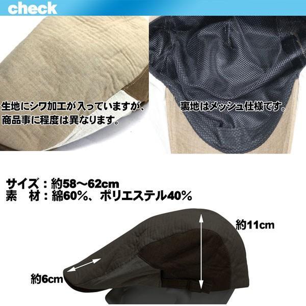 帽子 帽子メンズ 帽子レディース メンズ レディース ぼうし 大きいサイズ 大きい 送料無料 帽子ゴルフ ゴルフ 人気 男女兼用 おしゃれ 30代 40代 50代 60代|missa-more|05