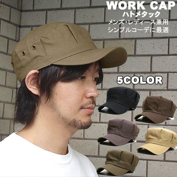 帽子 キャップ 帽子 帽子 メンズ ワークキャップ 帽子 レディース 帽子 春 メンズ帽子キャップ ぼうし ランキング 帽子 ぼうし ボウシ ゴルフ帽子 CAP|missa-more|07
