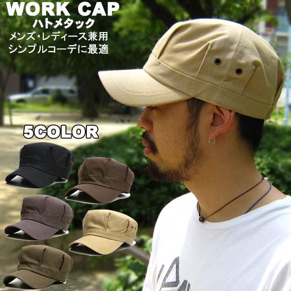 帽子 キャップ 帽子 帽子 メンズ ワークキャップ 帽子 レディース 帽子 春 メンズ帽子キャップ ぼうし ランキング 帽子 ぼうし ボウシ ゴルフ帽子 CAP|missa-more|08