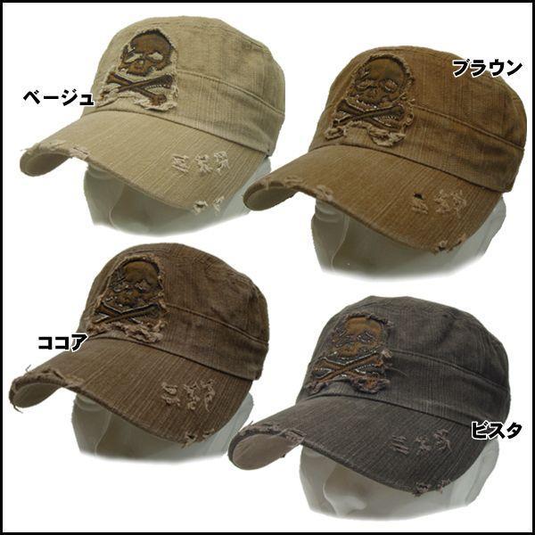 帽子 キッズ セール 帽子 キャップ 小さいサイズ ジュニア 帽子キッズ 帽子 ボーイズ ぼうし 帽子 レディース Sサイズ missa-more 02