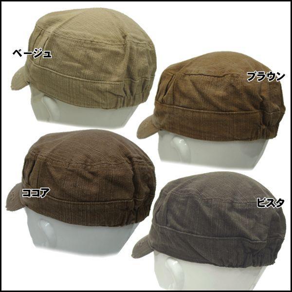 帽子 キッズ セール 帽子 キャップ 小さいサイズ ジュニア 帽子キッズ 帽子 ボーイズ ぼうし 帽子 レディース Sサイズ missa-more 03