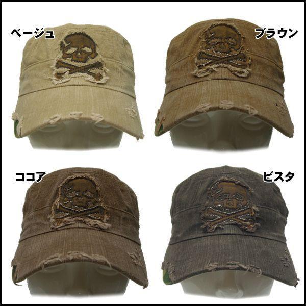 帽子 キッズ セール 帽子 キャップ 小さいサイズ ジュニア 帽子キッズ 帽子 ボーイズ ぼうし 帽子 レディース Sサイズ missa-more 04