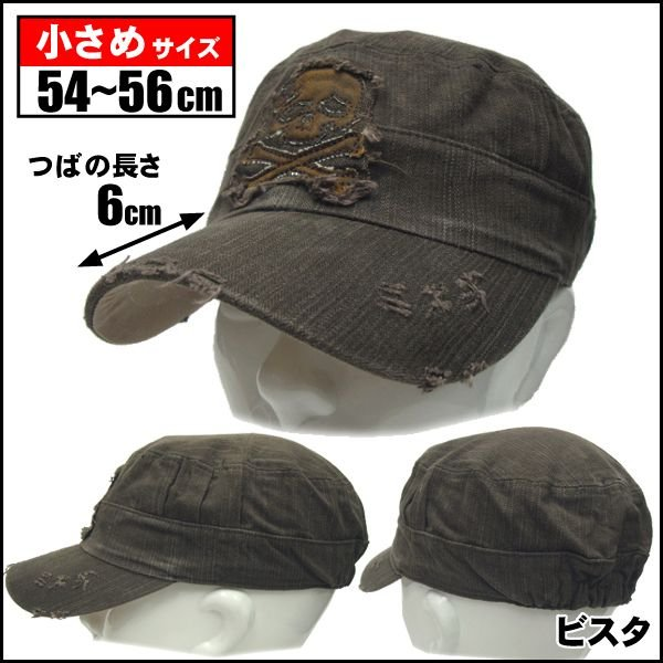 帽子 キッズ セール 帽子 キャップ 小さいサイズ ジュニア 帽子キッズ 帽子 ボーイズ ぼうし 帽子 レディース Sサイズ missa-more 05