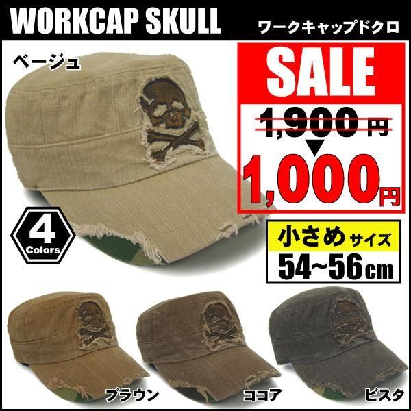 帽子 キッズ セール 帽子 キャップ 小さいサイズ ジュニア 帽子キッズ 帽子 ボーイズ ぼうし 帽子 レディース Sサイズ missa-more 06