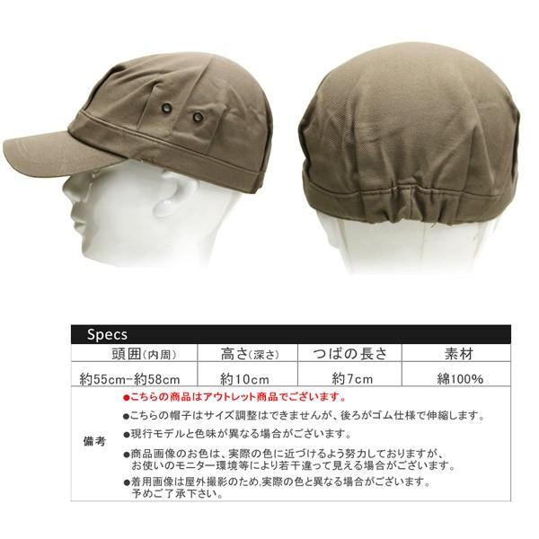 帽子 アウトレット 訳あり わけあり ワークキャップ 帽子 レディース帽子メンズ ワークキャップ  メンズ帽子 ぼうし ゴルフ帽子|missa-more|07