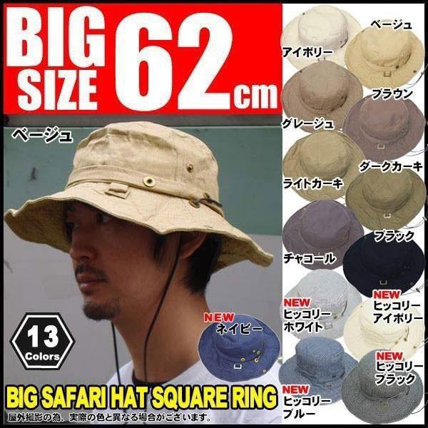 帽子 ハット 帽子 メンズ 帽子 アドベンチャーハット 大きいサイズ 帽子 レディース 大きい BIG レディース 登山 日よけ帽子 アウトドア UV テンガロン|missa-more|02