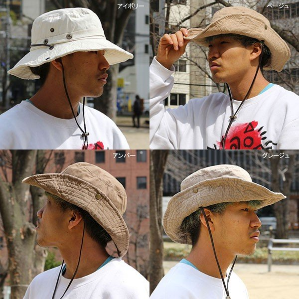 帽子 ハット メンズ 帽子 レディース夏 夏用 日よけ帽子 アドベンチャーハット 大きいサイズ  大きい BIG レディース 旅行 登山 遠足 アウトドア UV missa-more 11