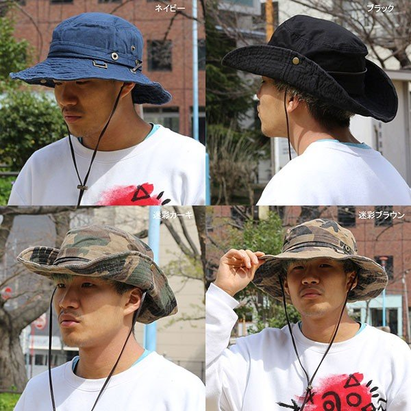 帽子 ハット メンズ 帽子 レディース夏 夏用 日よけ帽子 アドベンチャーハット 大きいサイズ  大きい BIG レディース 旅行 登山 遠足 アウトドア UV missa-more 13