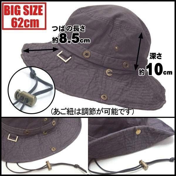 帽子 ハット メンズ 帽子 レディース夏 夏用 日よけ帽子 アドベンチャーハット 大きいサイズ  大きい BIG レディース 旅行 登山 遠足 アウトドア UV missa-more 15