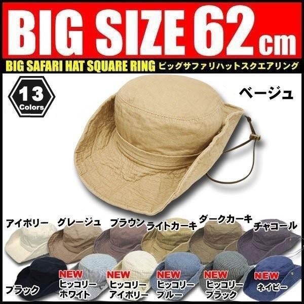 帽子 ハット 帽子 メンズ 帽子 アドベンチャーハット 大きいサイズ 帽子 レディース 大きい BIG レディース 登山 日よけ帽子 アウトドア UV テンガロン|missa-more|03