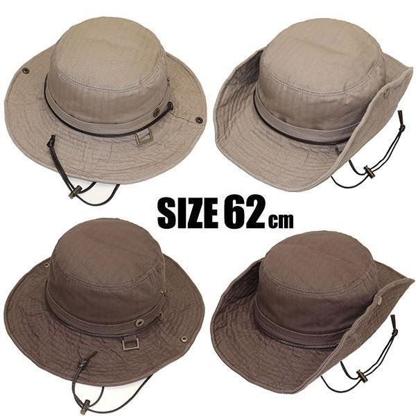 帽子 ハット 帽子 メンズ 帽子 アドベンチャーハット 大きいサイズ 帽子 レディース 大きい BIG レディース 登山 日よけ帽子 アウトドア UV テンガロン|missa-more|05