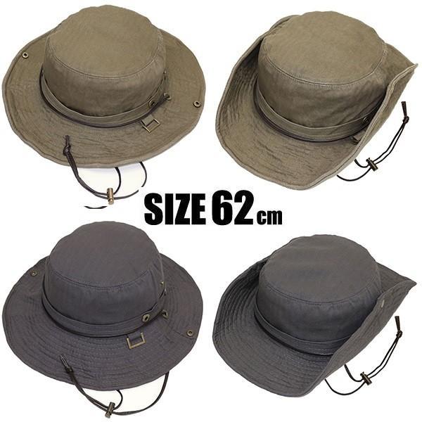 帽子 ハット 帽子 メンズ 帽子 アドベンチャーハット 大きいサイズ 帽子 レディース 大きい BIG レディース 登山 日よけ帽子 アウトドア UV テンガロン|missa-more|06
