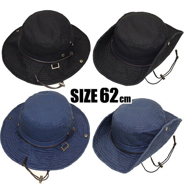 帽子 ハット メンズ 帽子 レディース夏 夏用 日よけ帽子 アドベンチャーハット 大きいサイズ  大きい BIG レディース 旅行 登山 遠足 アウトドア UV missa-more 07