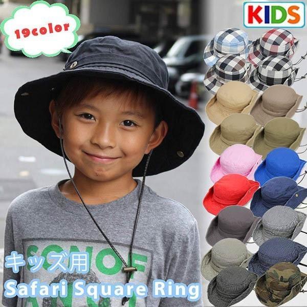 帽子 キッズ 帽子 親子ペア 帽子 親子 おそろい キッズ帽子 アドベンチャーハット 子供用 帽子 キッズ帽子 子供ハット 子供アウトドア 小さいサイズ|missa-more