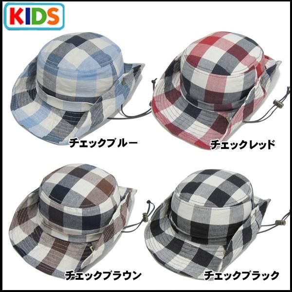 帽子 キッズ 帽子 親子ペア 帽子 親子 おそろい キッズ帽子 アドベンチャーハット 子供用 帽子 キッズ帽子 子供ハット 子供アウトドア 小さいサイズ|missa-more|02