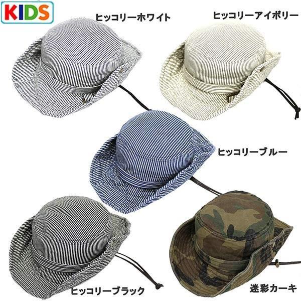 帽子 キッズ 帽子 親子ペア 帽子 親子 おそろい キッズ帽子 アドベンチャーハット 子供用 帽子 キッズ帽子 子供ハット 子供アウトドア 小さいサイズ|missa-more|05