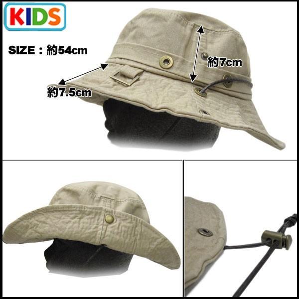 帽子 キッズ 帽子 親子ペア 帽子 親子 おそろい キッズ帽子 アドベンチャーハット 子供用 帽子 キッズ帽子 子供ハット 子供アウトドア 小さいサイズ|missa-more|06