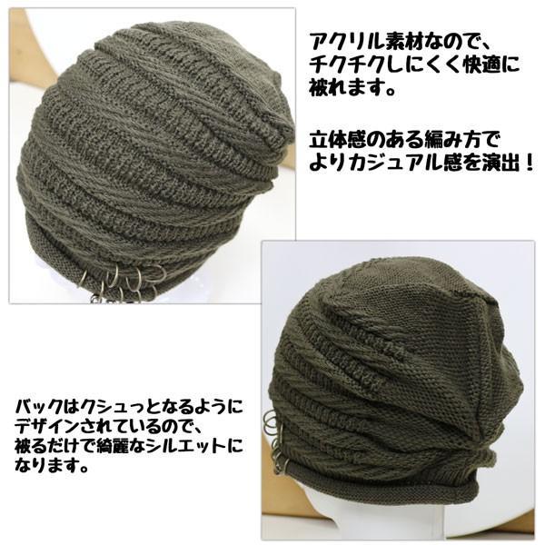 帽子 メンズ 送料無料 ニット帽 帽子メンズ 帽子 ニット帽子 キャップ ニット帽 帽子 レディース ニット ぼうし 秋・冬 人気 ランキング|missa-more|18