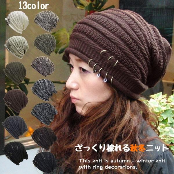 帽子 メンズ 送料無料 ニット帽 帽子メンズ 帽子 ニット帽子 キャップ ニット帽 帽子 レディース ニット ぼうし 秋・冬 人気 ランキング|missa-more|19