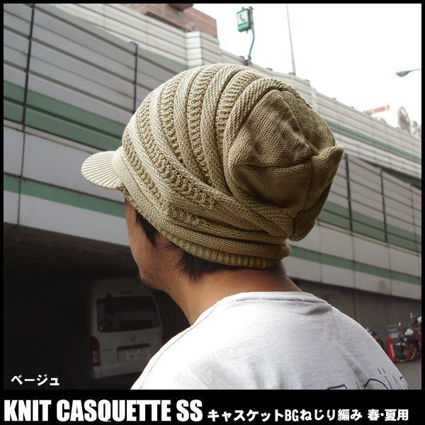 送料無料 帽子 メンズ 帽子メンズ KNIT レディース帽子 春 つば付き帽子 ニット帽子  missa-more