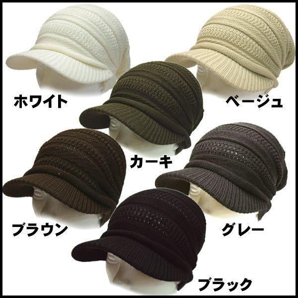 送料無料 帽子 メンズ 帽子メンズ KNIT レディース帽子 春 つば付き帽子 ニット帽子  missa-more 02