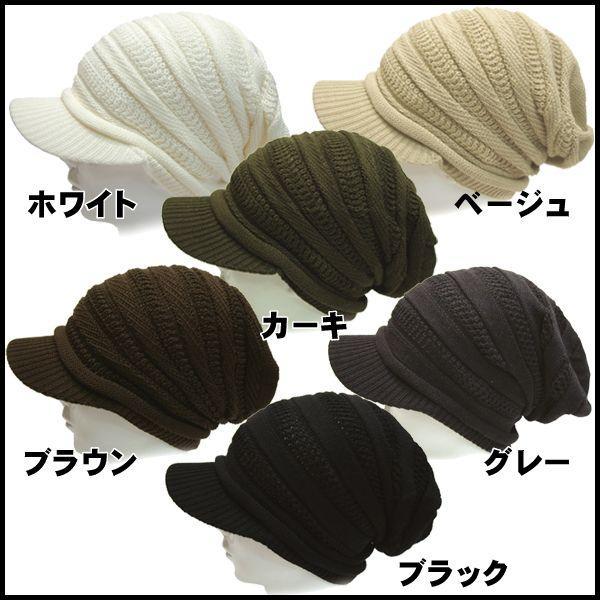 送料無料 帽子 メンズ 帽子メンズ KNIT レディース帽子 春 つば付き帽子 ニット帽子  missa-more 03