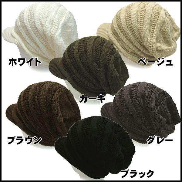 送料無料 帽子 メンズ 帽子メンズ KNIT レディース帽子 春 つば付き帽子 ニット帽子  missa-more 04