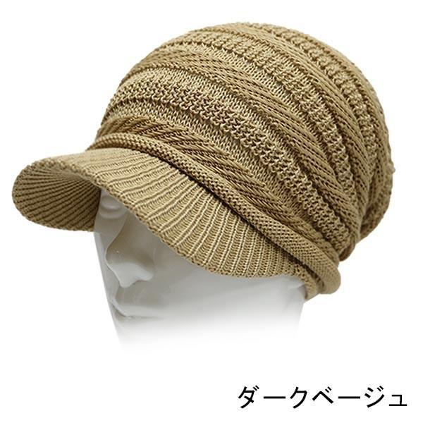 送料無料 帽子 メンズ 帽子メンズ KNIT レディース帽子 春 つば付き帽子 ニット帽子  missa-more 05