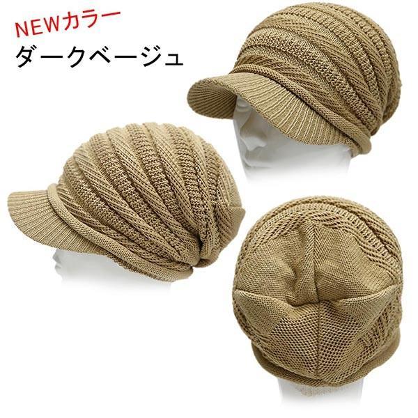 送料無料 帽子 メンズ 帽子メンズ KNIT レディース帽子 春 つば付き帽子 ニット帽子  missa-more 06