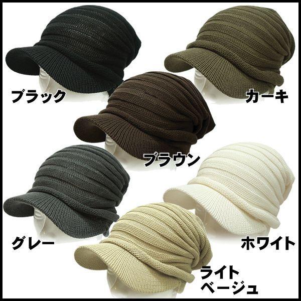 帽子 春夏 帽子 メンズ レディース 薄手ニット帽 送料無料 サマーニット ケア帽子 メンズキャップ ニット帽 婦人帽子 帽子レディース 帽子メンズ bousi|missa-more|02