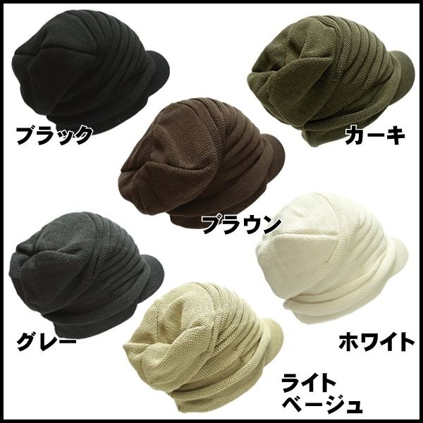 帽子 春夏 帽子 メンズ レディース 薄手ニット帽 送料無料 サマーニット ケア帽子 メンズキャップ ニット帽 婦人帽子 帽子レディース 帽子メンズ bousi|missa-more|03