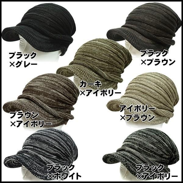 帽子 春夏 帽子 メンズ レディース 薄手ニット帽 送料無料 サマーニット ケア帽子 メンズキャップ ニット帽 婦人帽子 帽子レディース 帽子メンズ bousi|missa-more|04