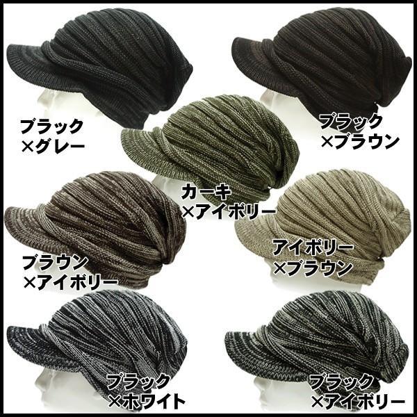 帽子 春夏 帽子 メンズ レディース 薄手ニット帽 送料無料 サマーニット ケア帽子 メンズキャップ ニット帽 婦人帽子 帽子レディース 帽子メンズ bousi|missa-more|05