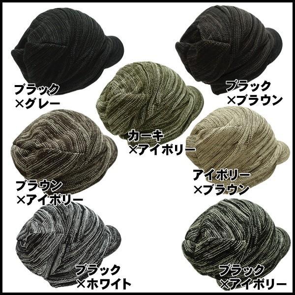 帽子 春夏 帽子 メンズ レディース 薄手ニット帽 送料無料 サマーニット ケア帽子 メンズキャップ ニット帽 婦人帽子 帽子レディース 帽子メンズ bousi|missa-more|06