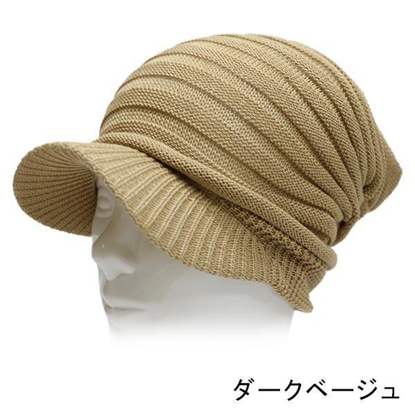 帽子 春夏 帽子 メンズ レディース 薄手ニット帽 送料無料 サマーニット ケア帽子 メンズキャップ ニット帽 婦人帽子 帽子レディース 帽子メンズ bousi|missa-more|08