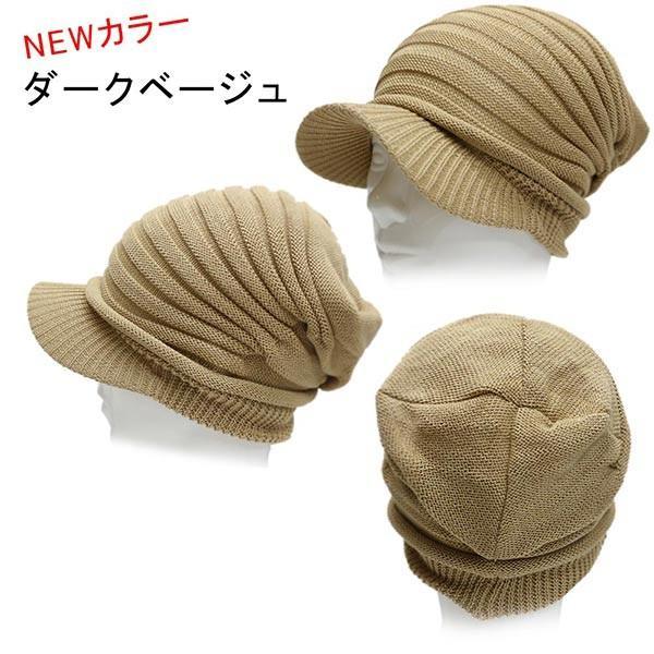 帽子 春夏 帽子 メンズ レディース 薄手ニット帽 送料無料 サマーニット ケア帽子 メンズキャップ ニット帽 婦人帽子 帽子レディース 帽子メンズ bousi|missa-more|09
