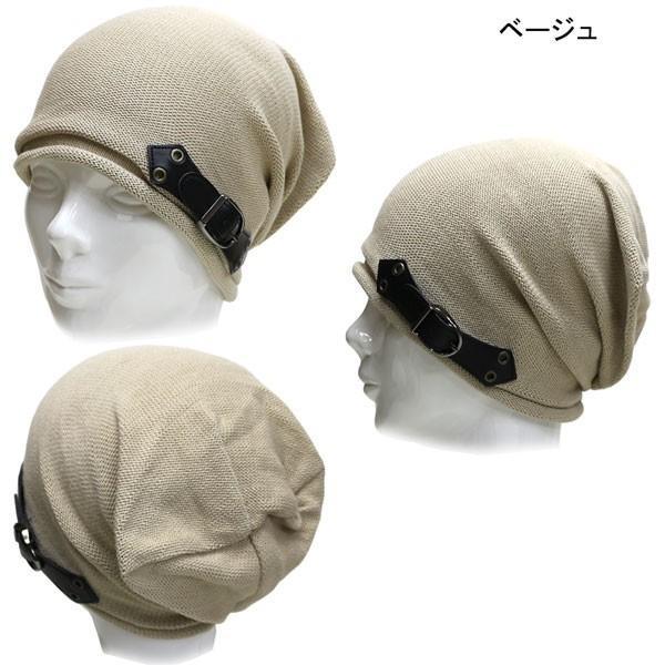 帽子 メンズ 春夏 送料無料 帽子 メンズ ニット帽 メンズ キャップ 春夏ニット帽子 キャップ メンズ/帽子 レディース/オールシーズン/ニット 送料無料|missa-more|04