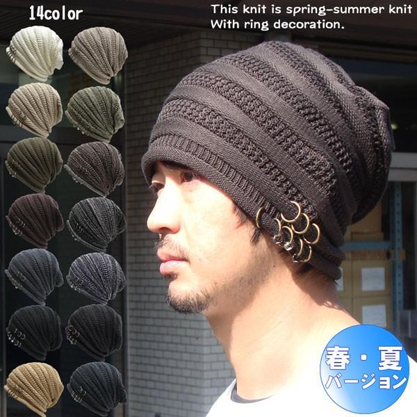 帽子 メンズ 春夏 帽子 薄手ニット帽 送料無料 ぼうし 帽子 メンズ  帽子 メンズ帽子 キャップ 春・夏 レディース帽子  ニット帽 送料無料|missa-more