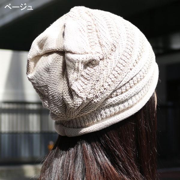 帽子 メンズ 春夏 帽子 薄手ニット帽 送料無料 ぼうし 帽子 メンズ  帽子 メンズ帽子 キャップ 春・夏 レディース帽子  ニット帽 送料無料|missa-more|11