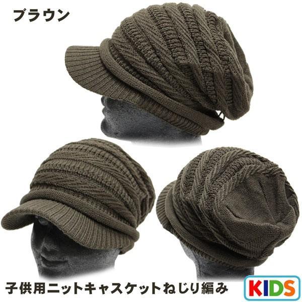 帽子 キッズ 子供 帽子 帽子 ぼうし 送料無料 スキー 帽子 キッズ 帽子 キッズ 帽子kids(キッズ) 子供帽子 missa-more 02