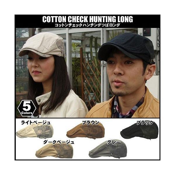 帽子 帽子メンズ 帽子レディース メンズ レディース ぼうし 送料無料 帽子ゴルフ ゴルフ 人気 男女兼用 おしゃれ 30代 40代 50代 60代|missa-more|10