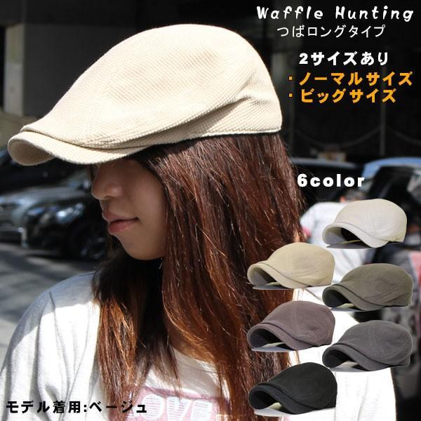帽子 メンズ 大きいサイズ  送料無料 レディース  ハンチング 帽子メンズ ハンチング帽子 ぼうし メンズハンチング 人気 おしゃれ ビッグサイズ ゴルフ帽子|missa-more|14