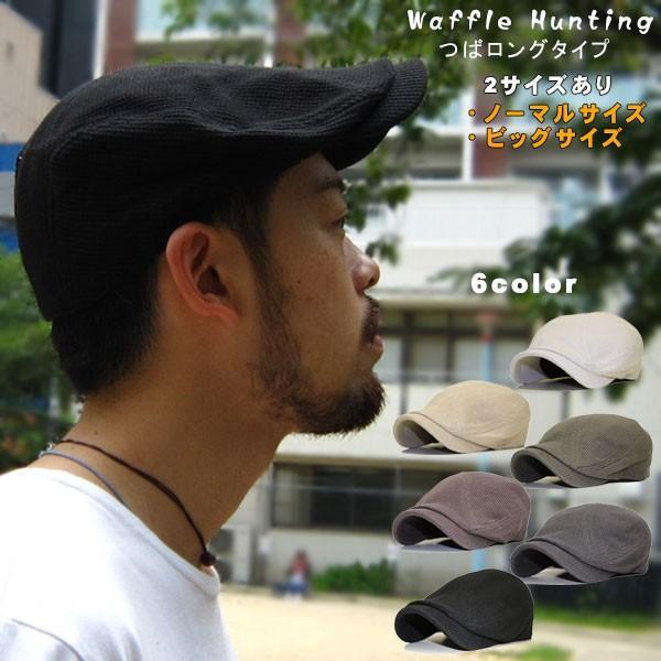 帽子 メンズ 大きいサイズ  送料無料 レディース  ハンチング 帽子メンズ ハンチング帽子 ぼうし メンズハンチング 人気 おしゃれ ビッグサイズ ゴルフ帽子|missa-more|19