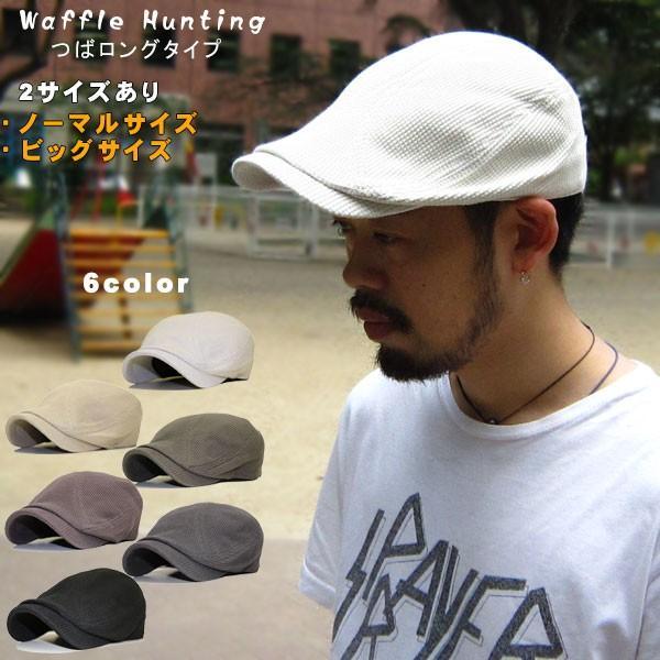 帽子 メンズ 大きいサイズ  送料無料 レディース  ハンチング 帽子メンズ ハンチング帽子 ぼうし メンズハンチング 人気 おしゃれ ビッグサイズ ゴルフ帽子|missa-more|20