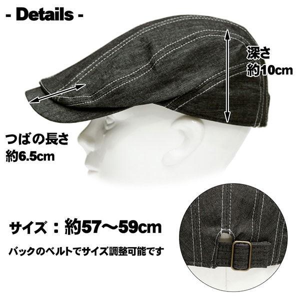 帽子 ハンチング 送料無料 ゴルフ 帽子 メンズ 帽子 レディース ぼうし  デニム 人気 帽子 春 夏 30代 40代 50代 60代 父の日 帽子 キャップ|missa-more|04