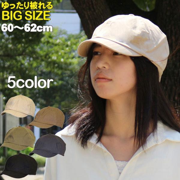 帽子 メンズ 大きい おしゃれな帽子  送料無料 /大きいサイズ/帽子メンズ/キャップ/ハンチング/キャスケット/ ぼうし|missa-more|02